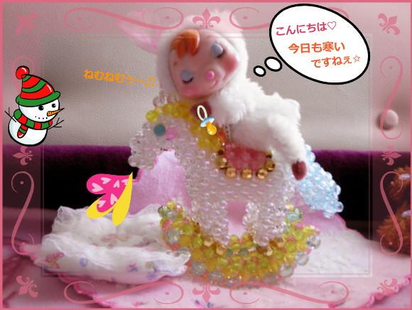 花ブ20140220-1