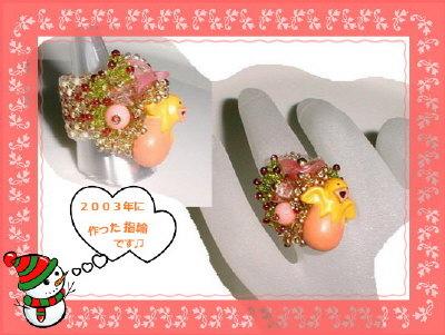 花ブ20140224-2