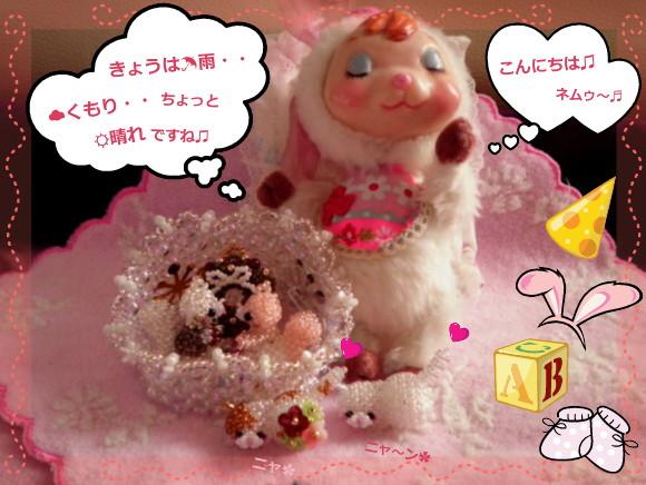 花ブ20140227-1