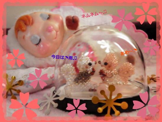 花ブ20140305-1