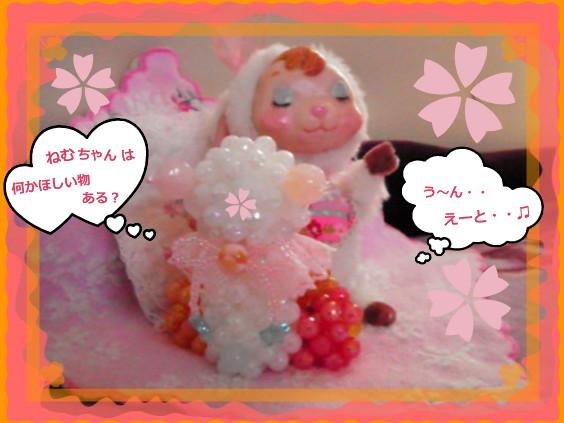 花ブ20140411-3