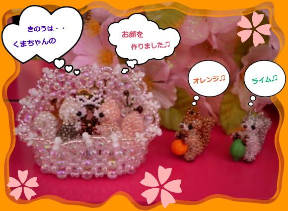 花ブ20140416-1