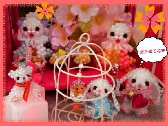 花ブ20140420-3