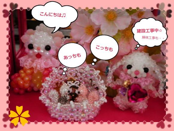 花ブ20140426-1