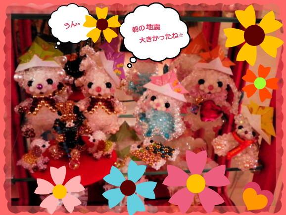 花ブ20140505-5