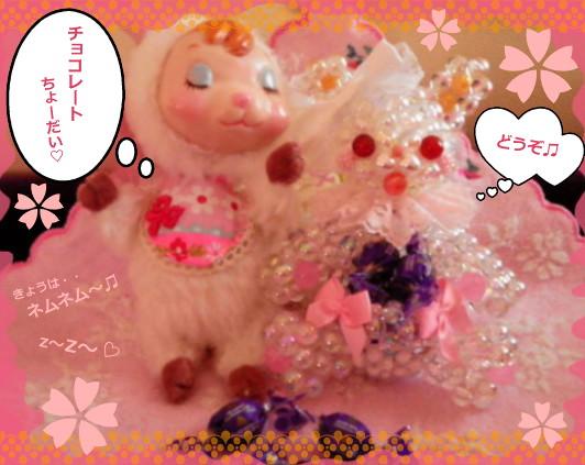 花ブ20140514-1