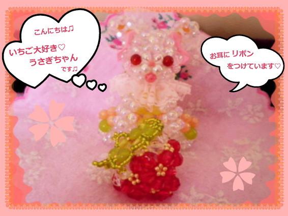花ブ20140517-1