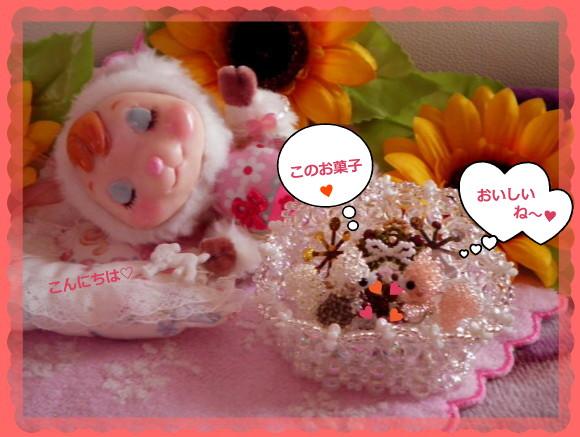 花ブ20140613-1