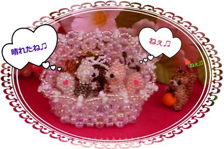 花ブ20140626-1
