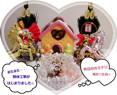 花ブ20140630-1