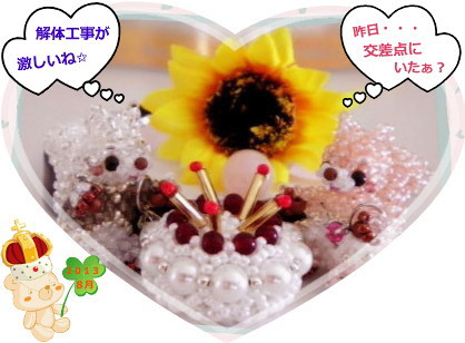 花ブ20140703-1