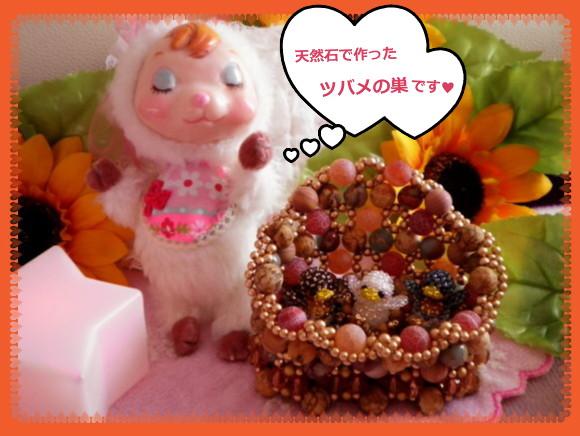 花ブ20140706-2