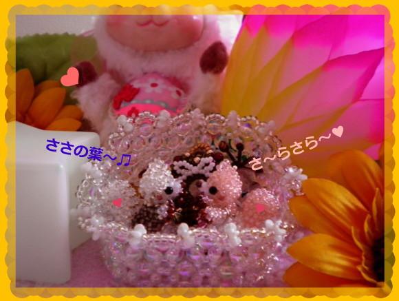 花ブ20140707-2