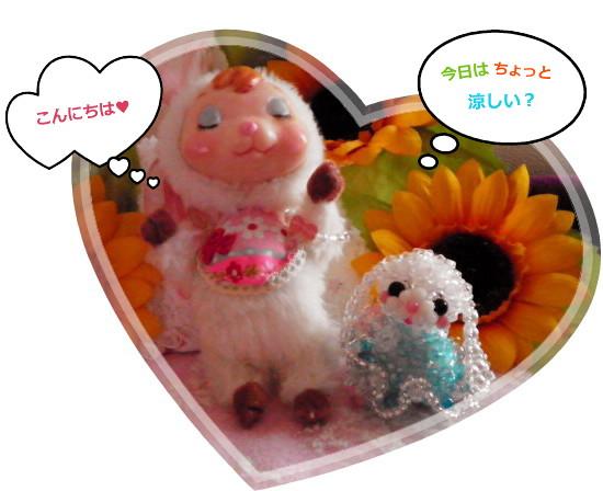 花ブ20140718-1