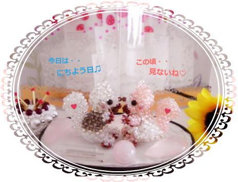 花ブ20140720-1