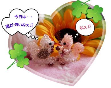 花ブ20140815-1