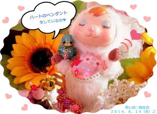 花ブ20140818-4