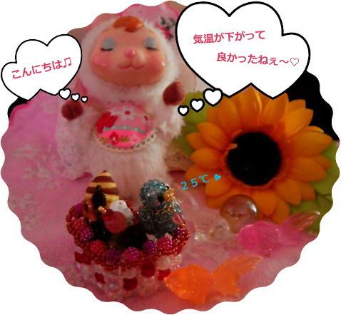 花ブ20140826-1