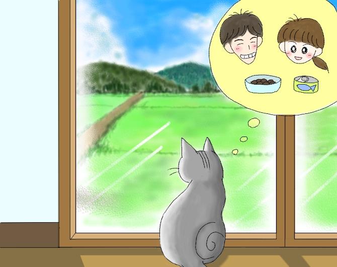 猫友日めくりカレンダー 2015 ②