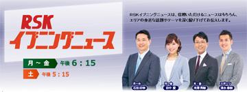 20140724-1.jpg