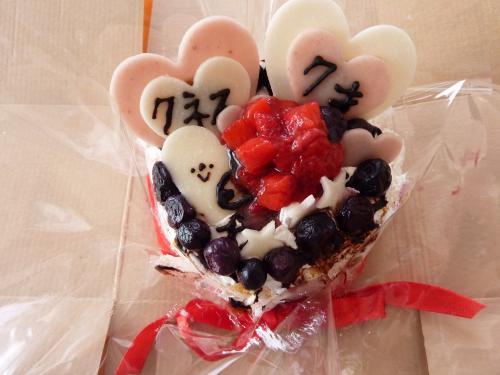 クネス誕生日ケーキ2014