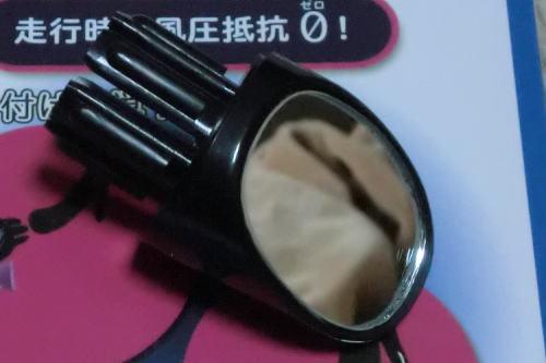 20140301_bar_e_mirror_2