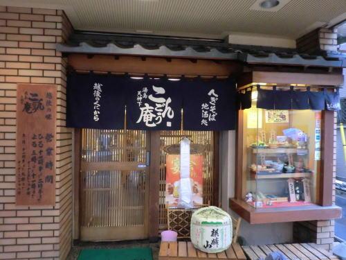 20140302_yushima_10
