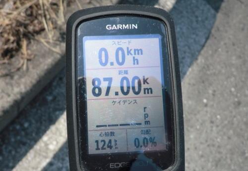 20140316_miura_16