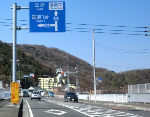 20140323_shonan_d_12