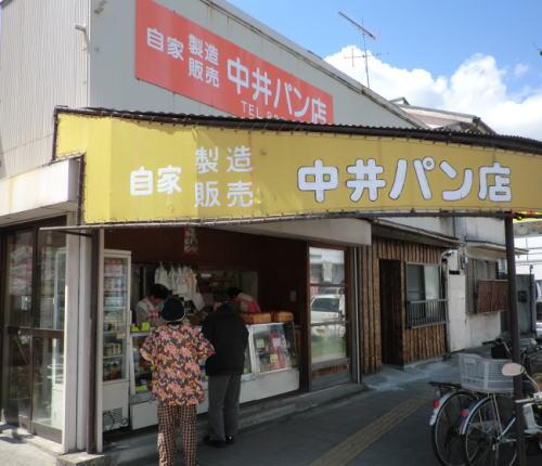 20140405_miura_10