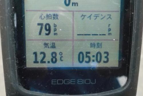 20140427_yabitu_2