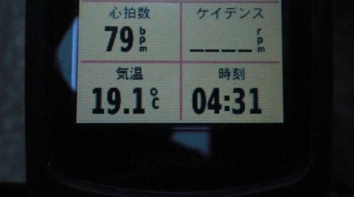 20140524_yabitu_2