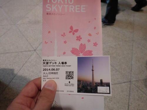 20140607_sky_restrnt_634_3