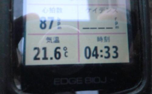 20140614_yabitu_2