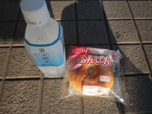 20140614_yabitu_3