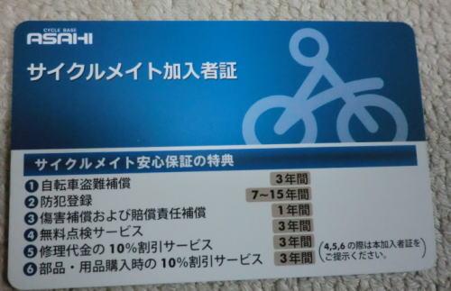 20140719_shokeisha_2
