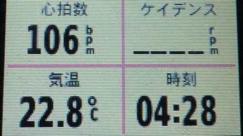 20140721_yabitu_1
