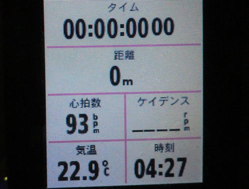 20140813_yabitu_3