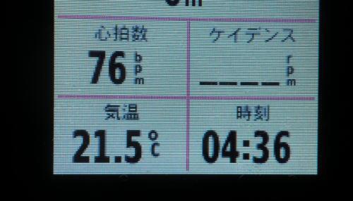 20140831_yabitu_3