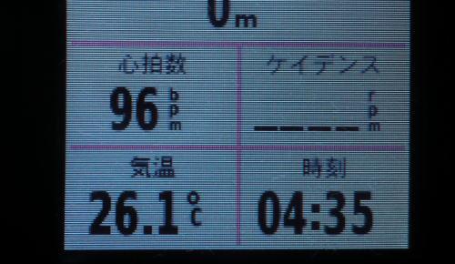20140906_yabitu_4