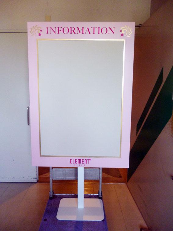 インフォメーションボード1