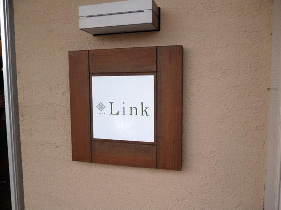 Link入り口サイン