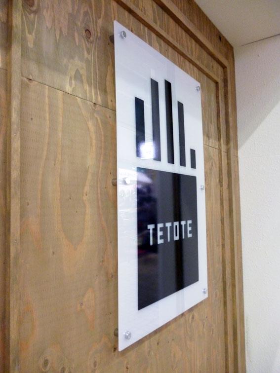 TETOTE2.jpg