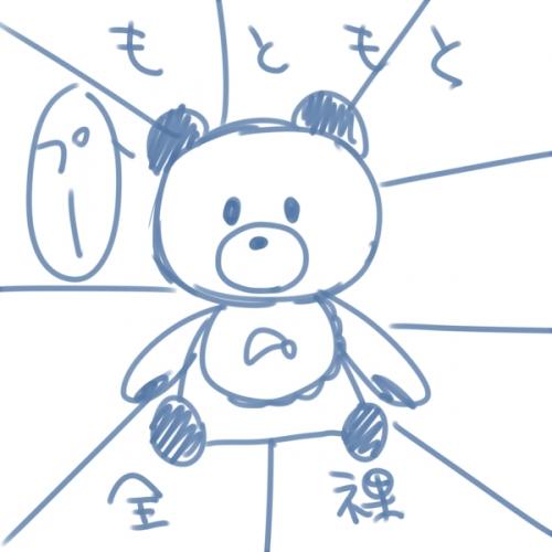 log1660.jpg