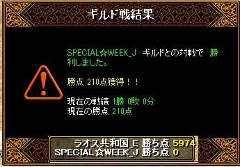 3月27日 ラオスGv VS SPECIAL☆WEEK_J様