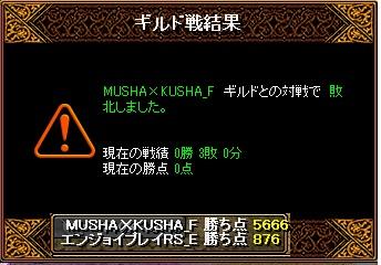 3月24日 エンジョイGv VS MUSHA×KUSHA_F様