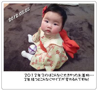 手作りのお着物で初節句―子供服コーディネイトを写真で紹介―