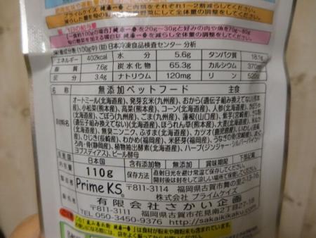 20140419201243dcf.jpg