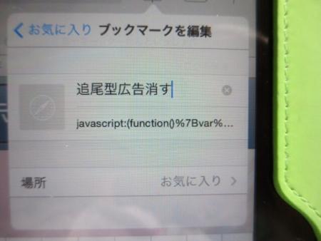 2014062115514344c.jpg