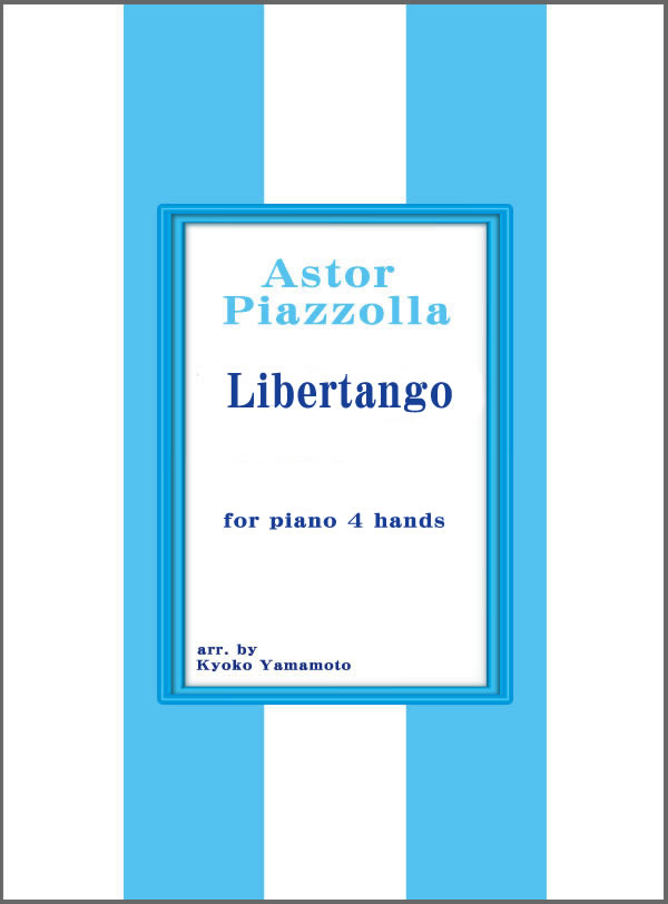 Libertango_600 表紙画像 1